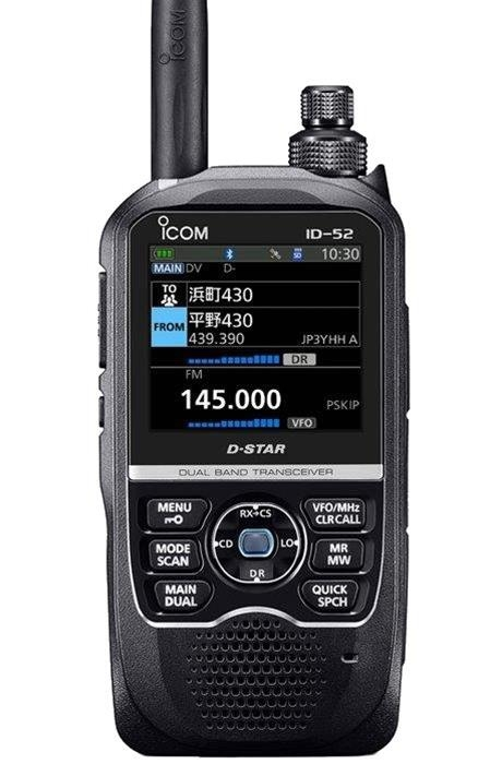 Icom ID-52 First Look! – New Icom Handheld Ham Radio | DSTARLook what arrived at my mailbox! This is the Icom ID-52E, the newest Handheld Ham Radio from Icom, which includes DSTAR. Let's take a look at the features and style of this brand new radio!https://www.youtube.com/watch?v=iRGwnGL7_lI